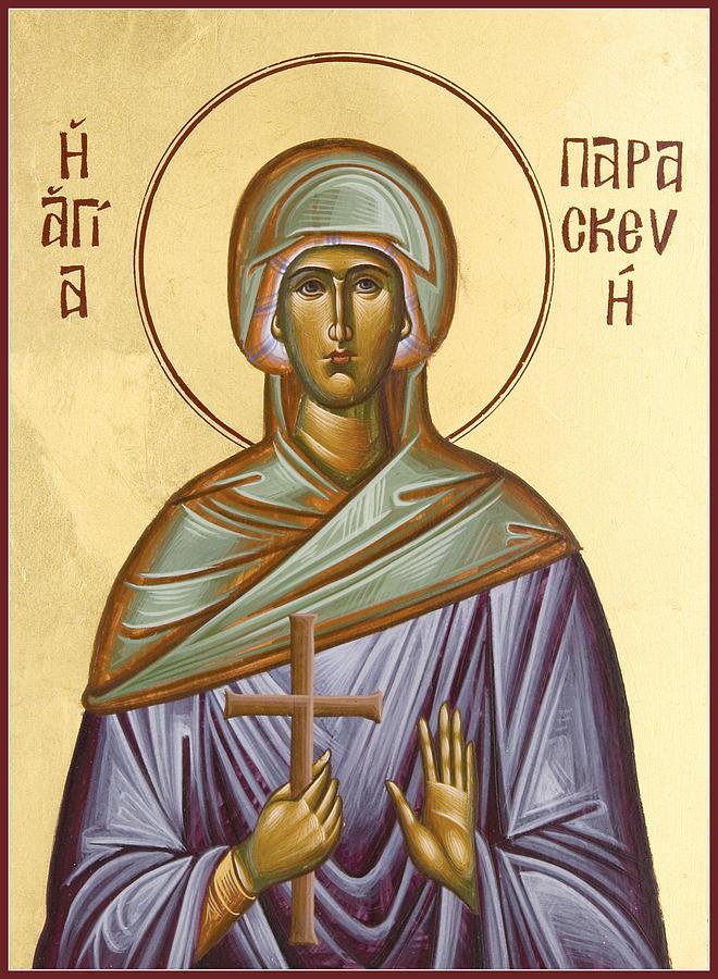 St Paraskevi Painting