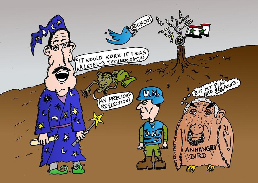 Syria Mixed Media - Syria Is Mordor by Yasha Harari