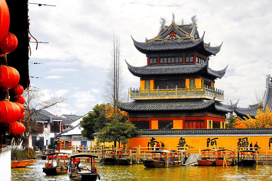 Temple Pagoda Zhujiajiao - Shanghai China Photograph