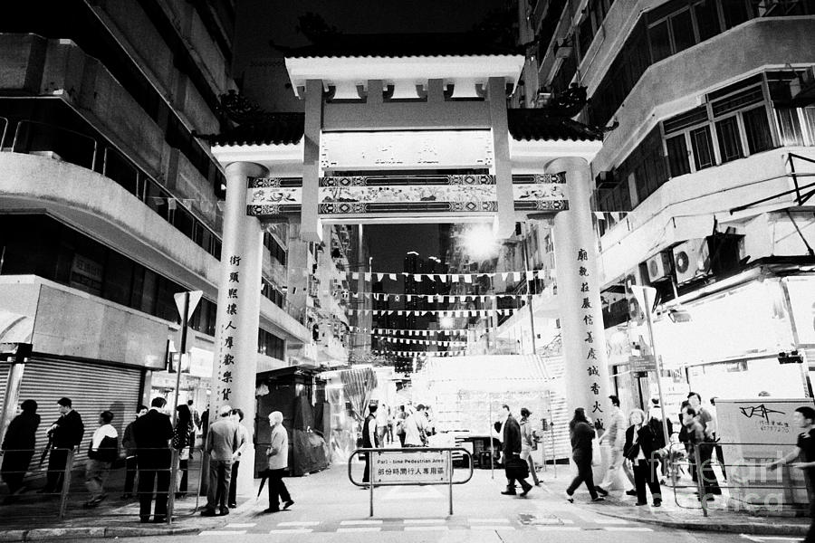 Temple Street Night Market Tsim Sha Tsui Kowloon Hong Kong Hksar China Photograph