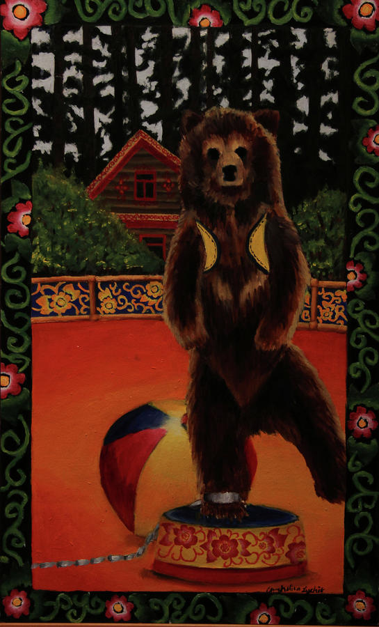 The Dancing Bear Is Far From Home Painting  - The Dancing Bear Is Far From Home Fine Art Print