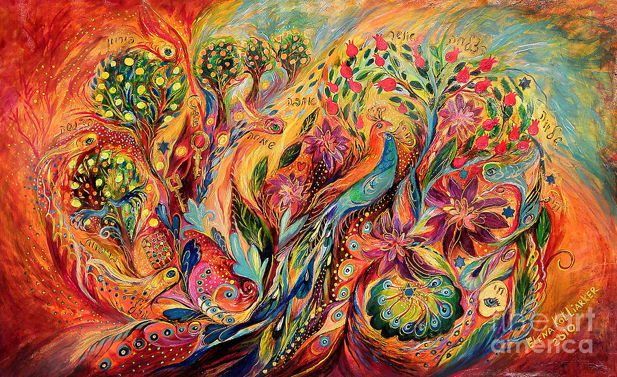 The Magic Garden Painting