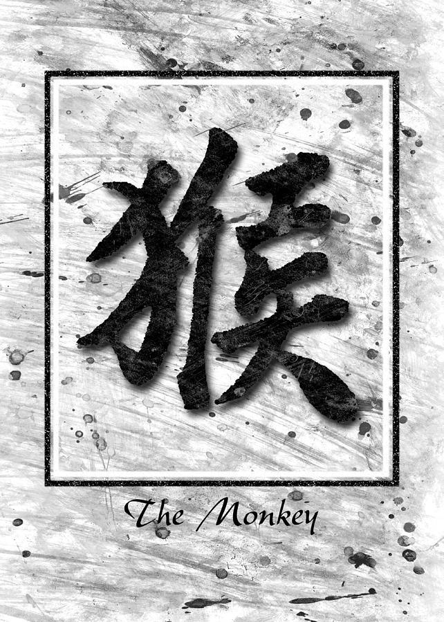 The Monkey  Pyrography