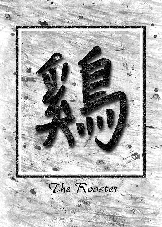 The Rooster  Pyrography