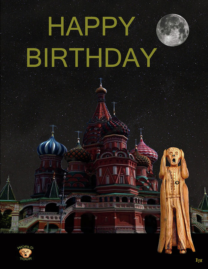 The Scream World Tour Moscow Happy Birthday Mixed Media