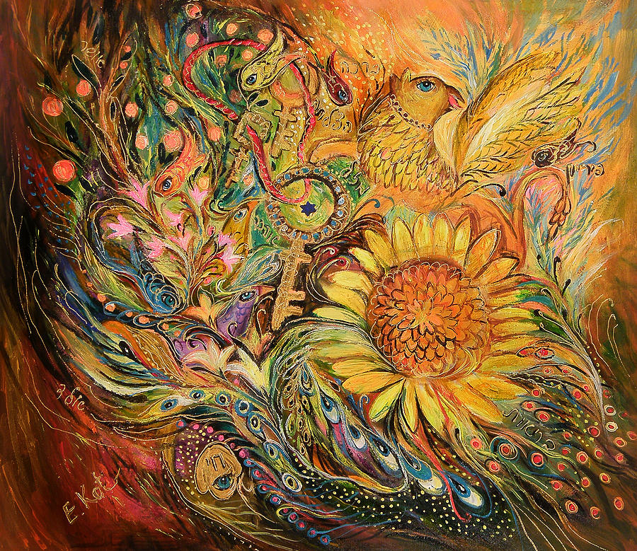 The Sunflower Painting  - The Sunflower Fine Art Print