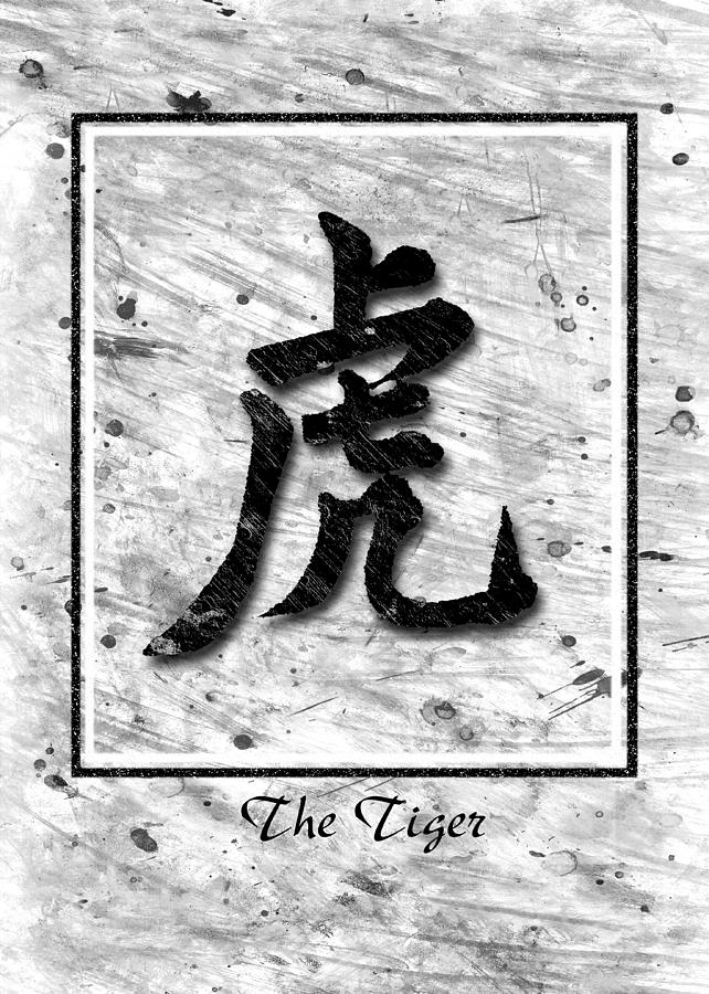 Art Pyrography - The Tiger  by Mauro Celotti