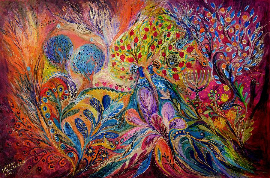 The Trees Of Eden Painting  - The Trees Of Eden Fine Art Print