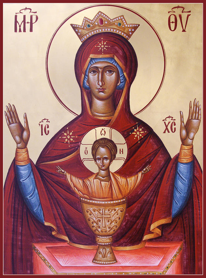 Theotokos The Inexhaustable Cup Painting