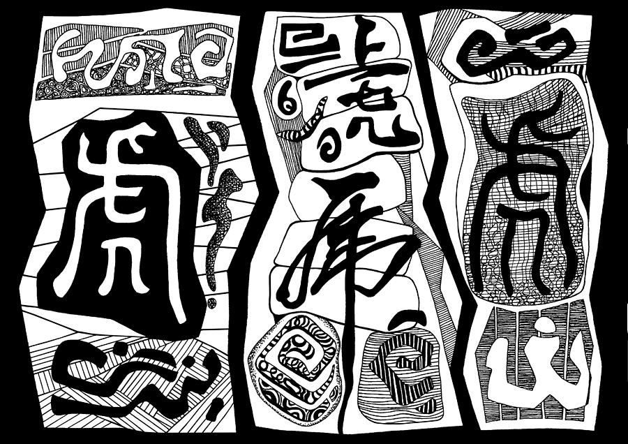 Tiger Chinese Characters Drawing  - Tiger Chinese Characters Fine Art Print