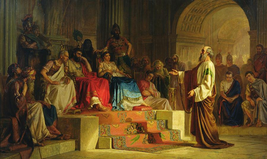 Trial Of The Apostle Paul Painting