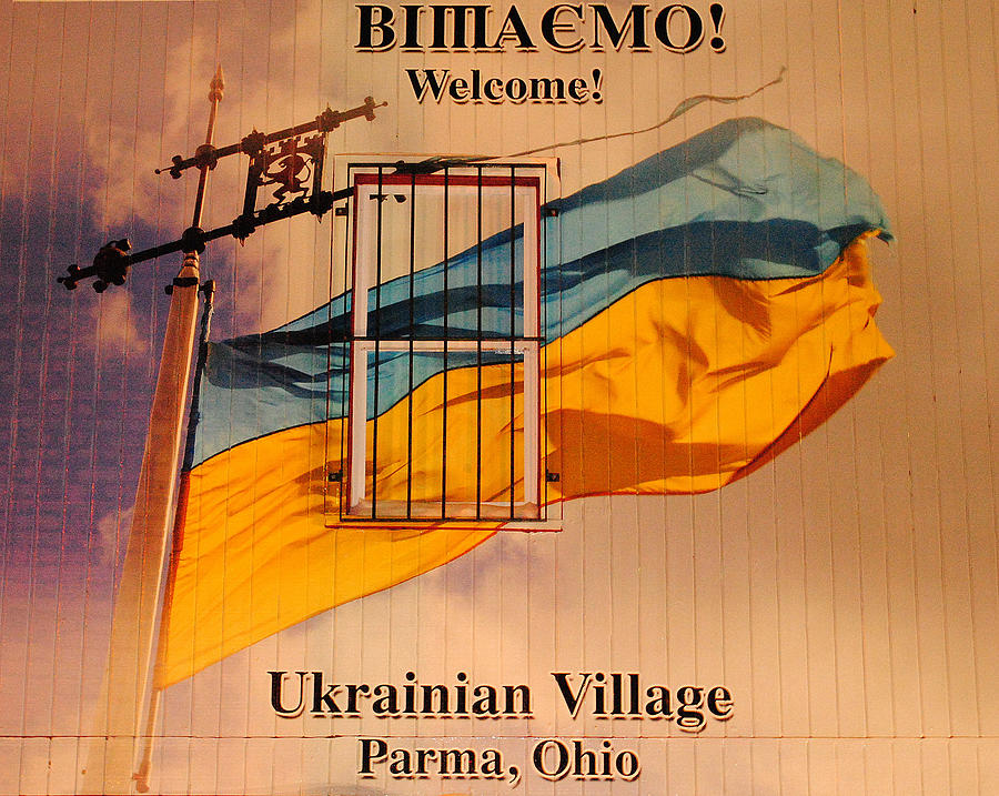 Ukrainian Village Ohio Photograph  - Ukrainian Village Ohio Fine Art Print