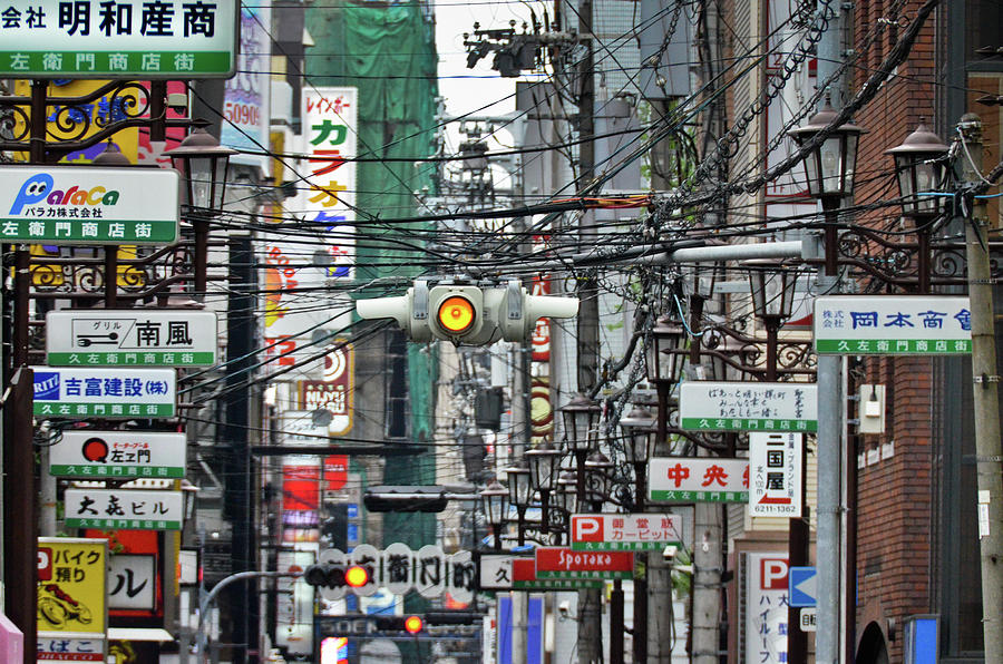 Urban Street Chaos Photograph