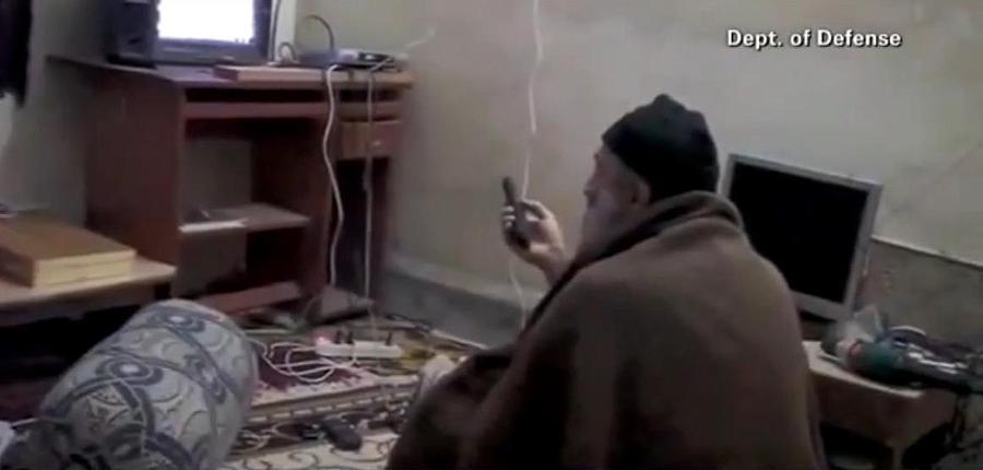 Video Still Of Al Qaedo Terrorist Photograph