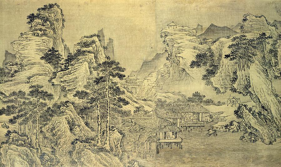 View From The Keyin Pavilion On Paradise - Baojie Mountain Painting