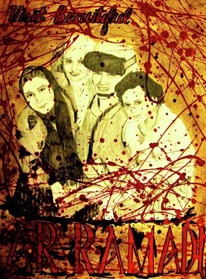Visit Beautiful Ar Ramadi Mixed Media
