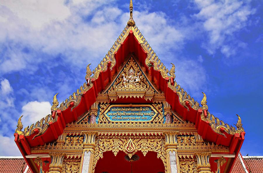 Wat Chalong 2 Photograph  - Wat Chalong 2 Fine Art Print