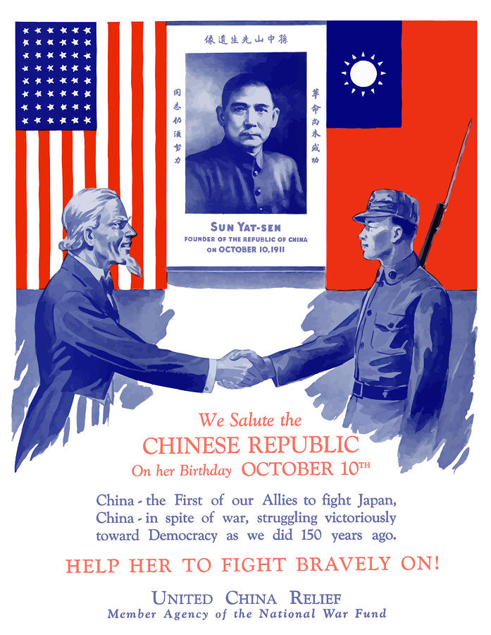 We Salute The Chinese Republic Painting