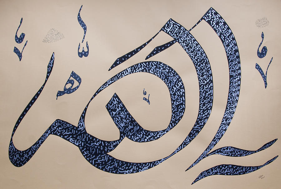 Ya Allah With 99 Names Of God Painting  - Ya Allah With 99 Names Of God Fine Art Print