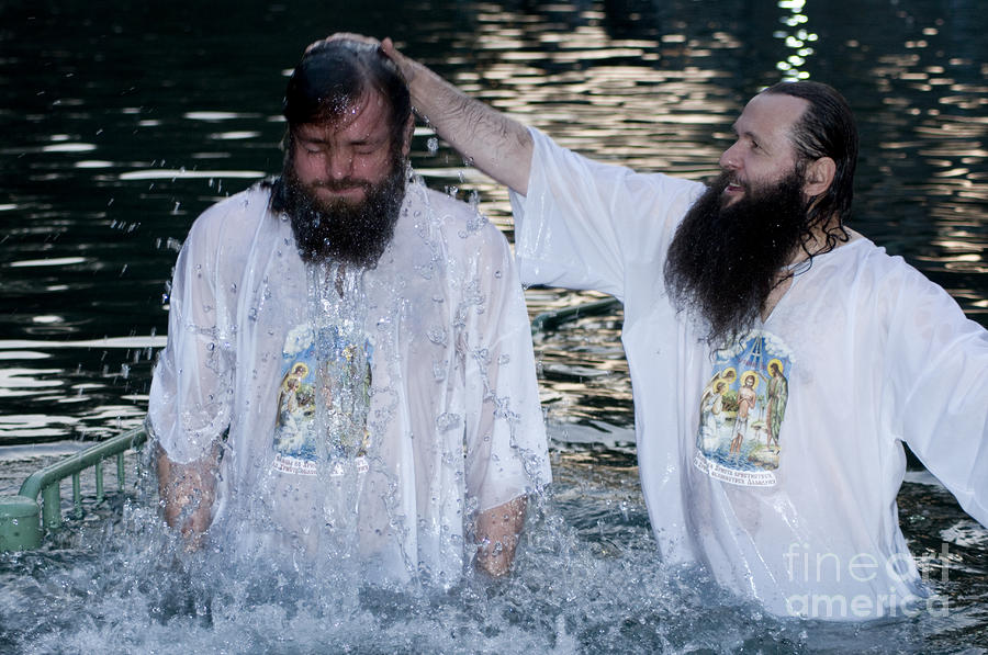 Yardenit Baptismal Site Photograph