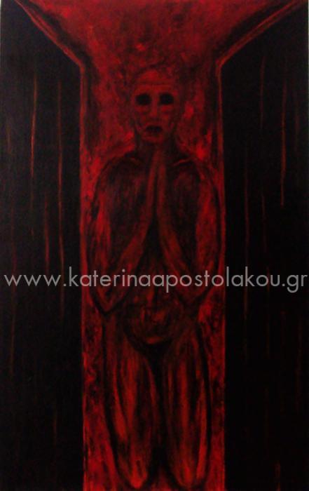 Katerina Apostolakou -   Begging for mercy