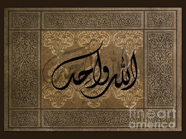 Allaah Wahidu Print by Seema Sayyidah