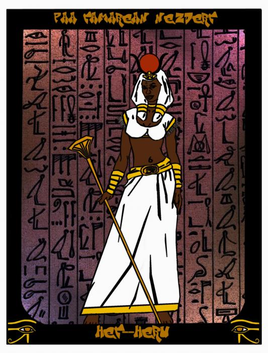 Het-Heru Drawing by Derrick Colter - Het-Heru Fine Art Prints and ...