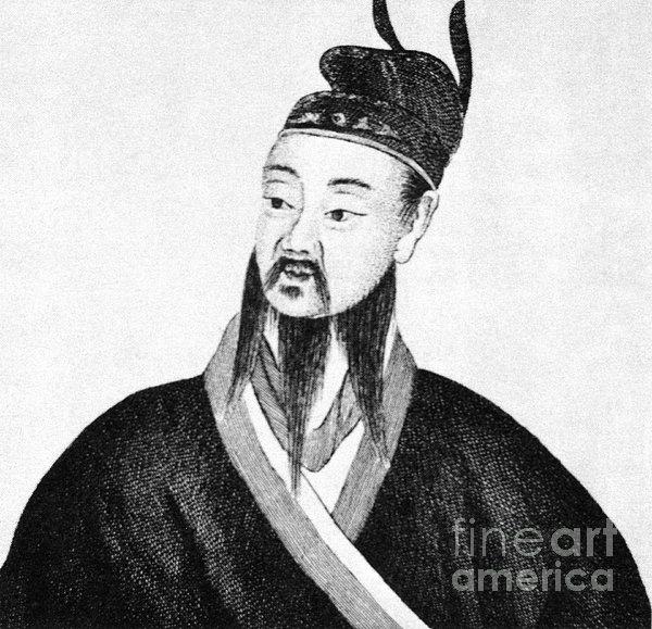Shih Huang Ti (259-210 B.c.) Print by Granger