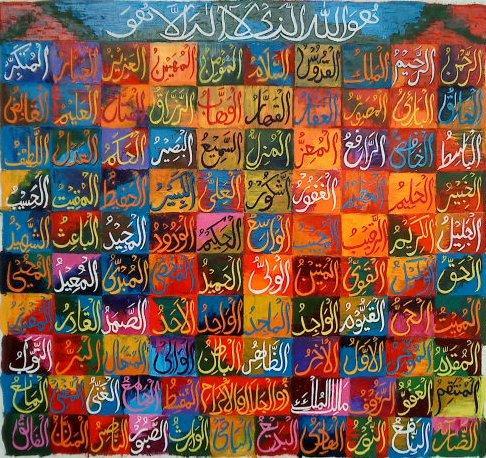 Beautiful Islamic Wallpapers 99 Names Of Allah