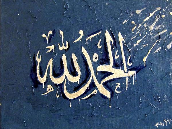 Rafay Zafer - Alhamdulillah