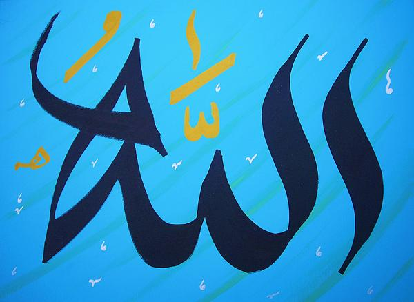 Allah - Turquoise And Gold Painting  - Allah - Turquoise And Gold Fine Art Print