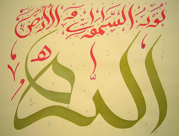Allah In Gold And Red Print by Faraz Khan