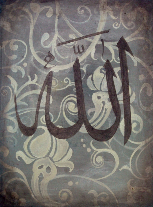 Allah Print by Salwa  Najm