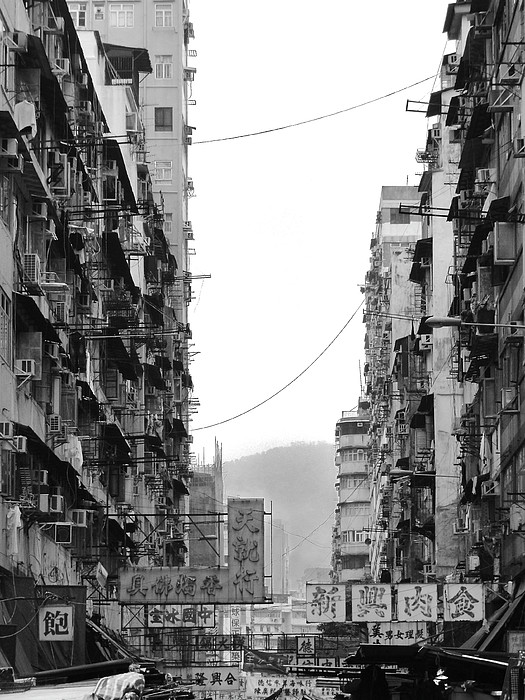 Apartment Buildings Print by All rights reserved to C. K. Chan