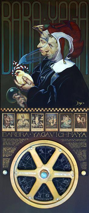 Barbra Yagavitchnaya Print by Patrick Anthony Pierson
