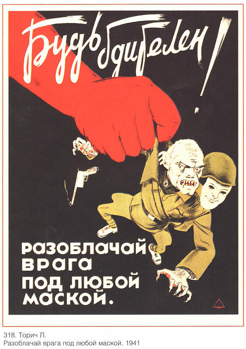 Be Alert Print by Denis Kanafeev