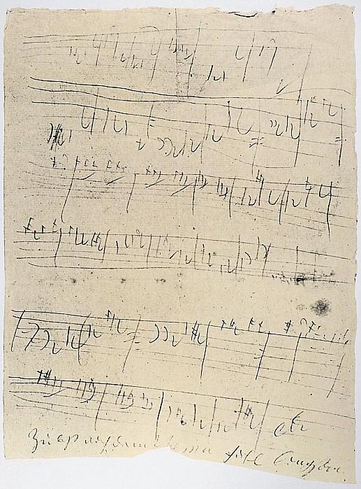 Beethoven Manuscript, 1826 Print by Granger