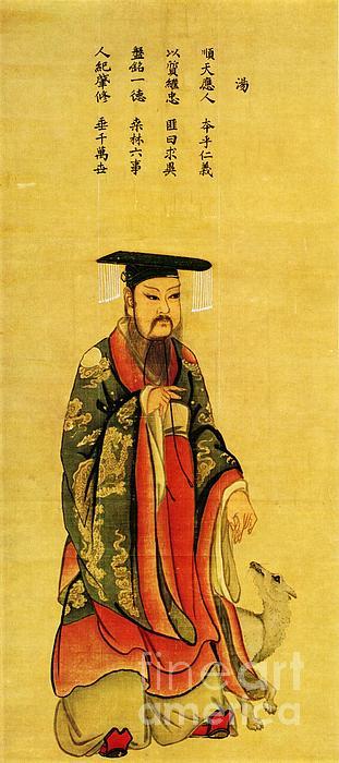 Chen Tang Print by Pg Reproductions