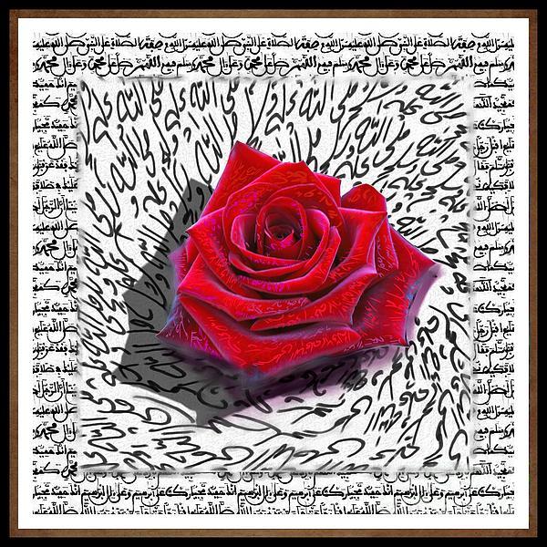 Darood Shareef Print by Seema Sayyidah