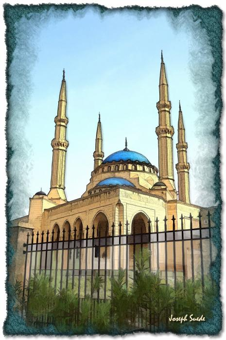 Amin Mosque Digital Art Mohammad Fine