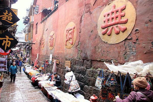 Valentino Visentini - Fenghuang Street