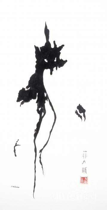 Genie Capers A Magical Oriental Painting In Ink Painting