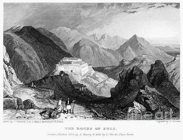 Greece: Souli, 1833 Print by Granger