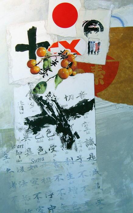 Heart Sutra Print by Cliff Spohn