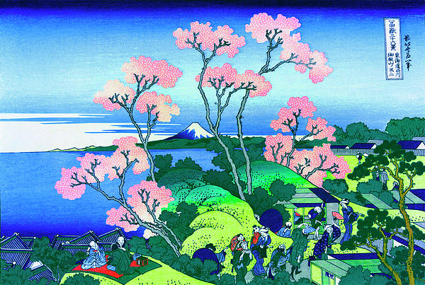 hokusai-goten-yama-hill-shinagawa-on-the-tokaido-katsushika-hokusai.jpg