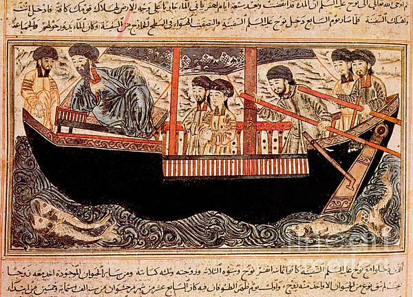 Jami Al-tawarikh, Noah And His Sons Print by Photo Researchers