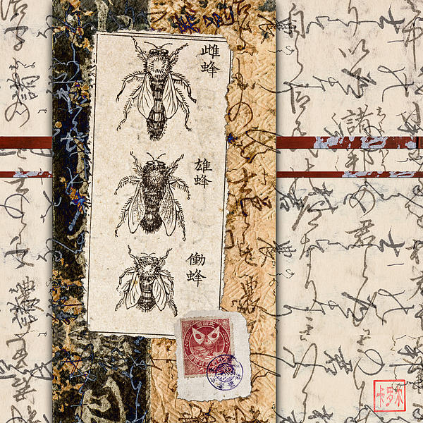 Japanese Bees Print by Carol Leigh