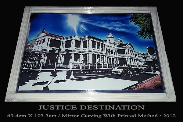 Sirajudeen Kamal Batcha - Justice Destinantion