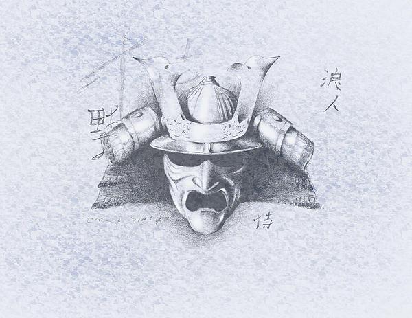 Kabuto Print by Robert Martinez