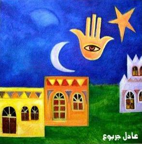 Adel Jarbou - Libyan traditional touches 1